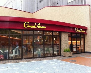グランドゥ・アムール 魚町店