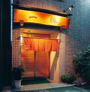 一椿 小倉本店