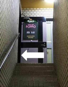 本厚木 WINE CAFE POPPO