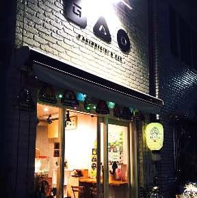 羽根つき焼きおにぎり専門店&LABAR gao-ガオ-