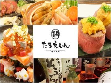 お肉と日本酒 たる右衛門(たるえもん) 札幌すすきの店