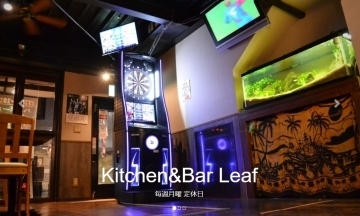 Kitchen & Bar Leaf