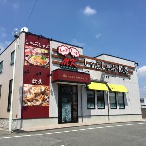 MKレストラン広島祇園店