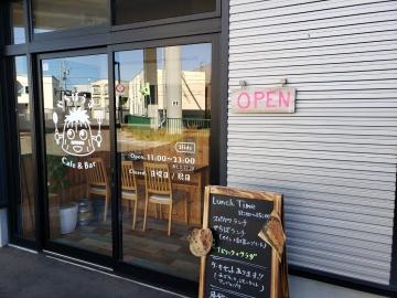Cafe&Bar やちぼうず
