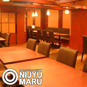 NIJYU‐MARU横須賀中央駅前店