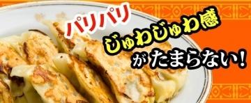 新味覚本店 image