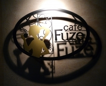 Cafe Fuze