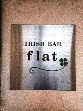 IRISH BAR flat