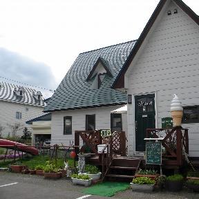 cafe DIANE