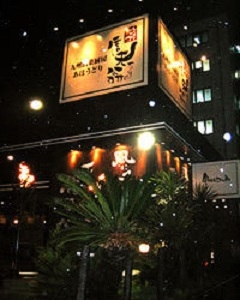 信天翁 安城店