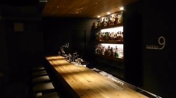 Pub&Bar9