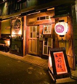 琉球酒場 博多アカチチ三丁目