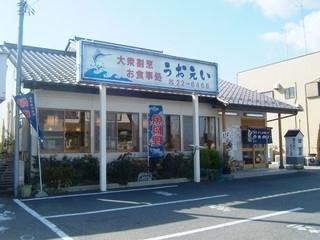 うおえい箱森店