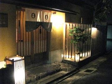 懐石 昇一楼 image