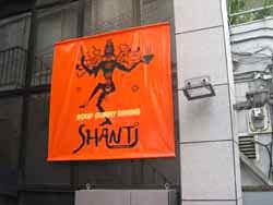 SHANTi 原宿店