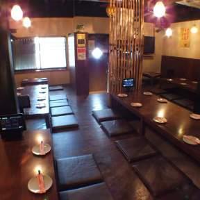 酒趣庵(しゅしゅあん) 若葉町店