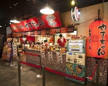やまちゃん ユニバーサル・シティーウォーク大阪TM店 image