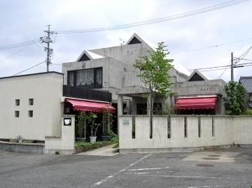 cafe club PATIO