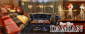 Bar First class DAMIAN
