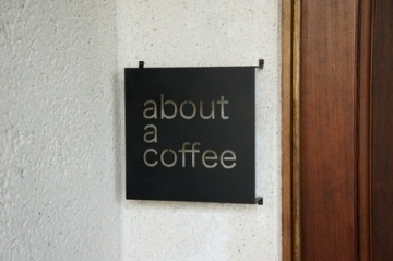 about a coffee