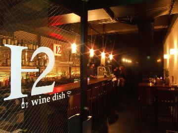 H2.wine dish.