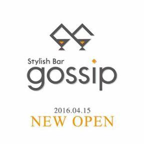 スタイリッシュバー ゴシップ stylish bar gossip