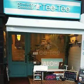 Hawaiian Cafe&Bar Tee‐Tee 渋谷