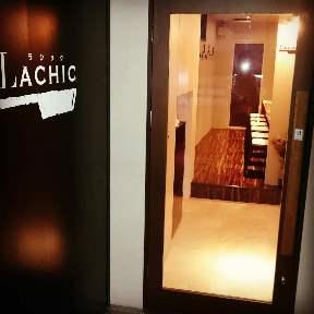 LACHIC(ラシック)