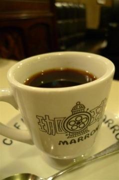 珈琲店 マロン image