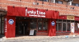 funky time 常三島店