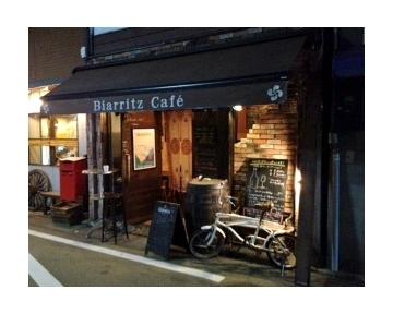 Biarritz cafe