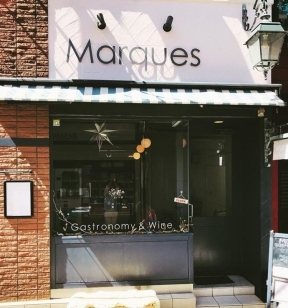 Marques Gastronomy&Wine