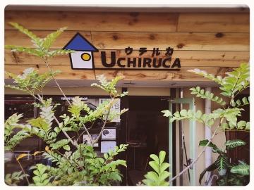 UCHIRUCA(旧:Hulameshi)