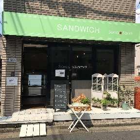 サンドイッチ・カフェ SandSand (サンド サンド)