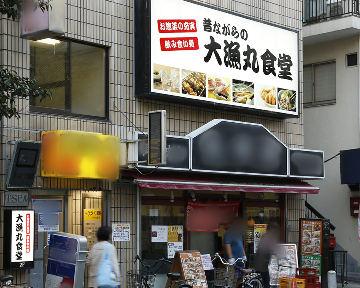 宴会個室×手作り料理 大漁丸 東陽町店