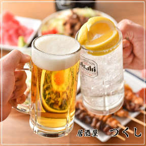 居酒屋 つくし新館 浅草ホッピー通り店