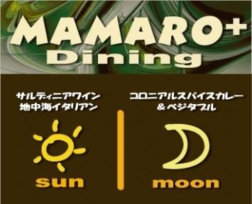 MAMARO Dining 南船場店