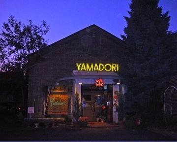YAMADORI