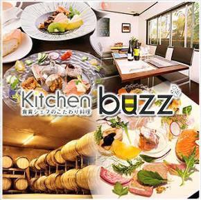 kitchen buzz
