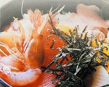 魚宇 image