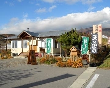 蕎麦の茶屋・丸山
