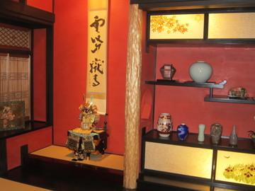 京料理 和・sora image