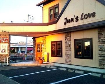 Jun's Love
