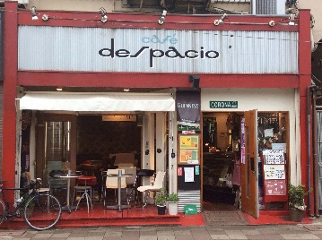 カフェ・ダイニング・デスパシオ