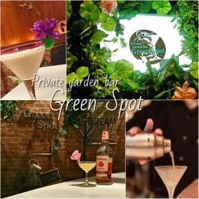 Private garden bar Green Spot