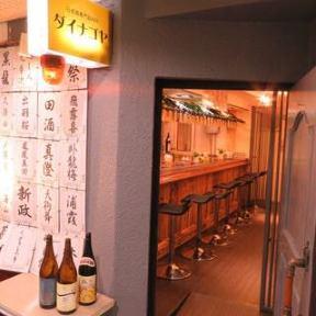 日本酒専門BARダイナゴヤ