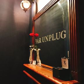 BAR UNPLUG ‐アンプラグ‐ 人形町