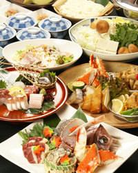 海鮮料理 海彦太郎