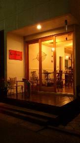 Mon langit cafe