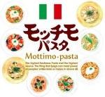 モッチモパスタ 福山緑町店